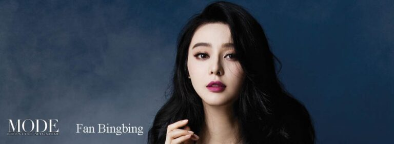 Fan Bingbing Cover – 2020 Collector's Edition: MODE's World's 100 Most Beautiful Women 2016