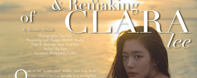 The Making & Remaking of Clara Lee – By Alexander Michaels