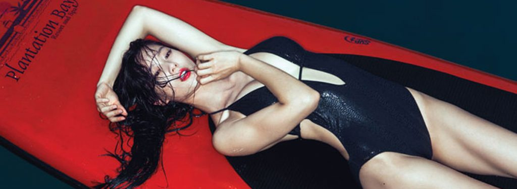 Clara Lee Page - Mode Lifestyle Magazine Dec 2014 - Slide