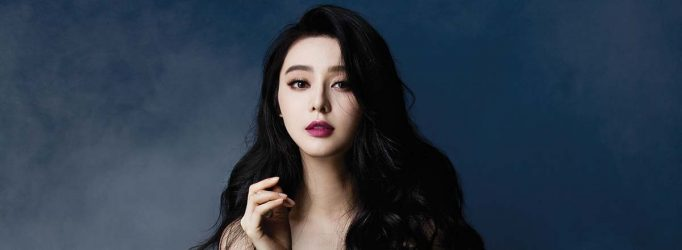 Fan Bingbing - World's 100 Most Beautiful 2016 (2020 Collector's Edition) - Feature